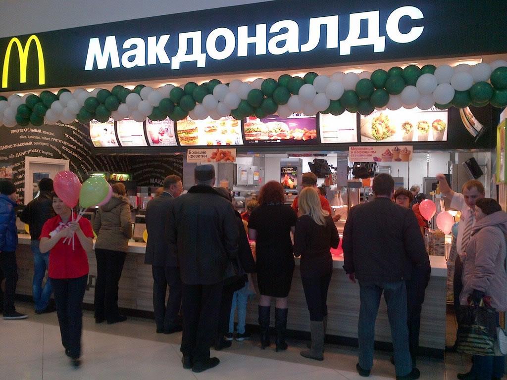 Ресторан Макдоналдс