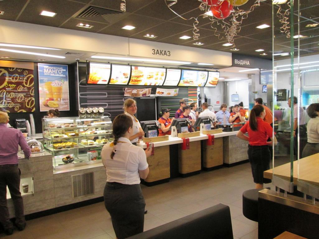 McDonald's в ТЦ МЦ в Москве