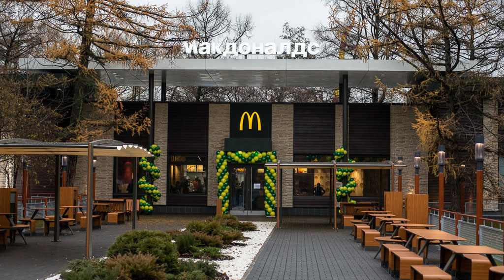 Макдоналдс в ВВЦ
