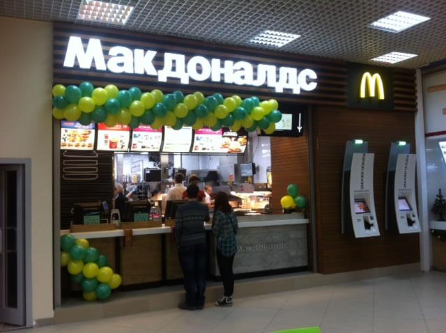 LEStroyProekt сдал 8-й ресторан в Воронеже