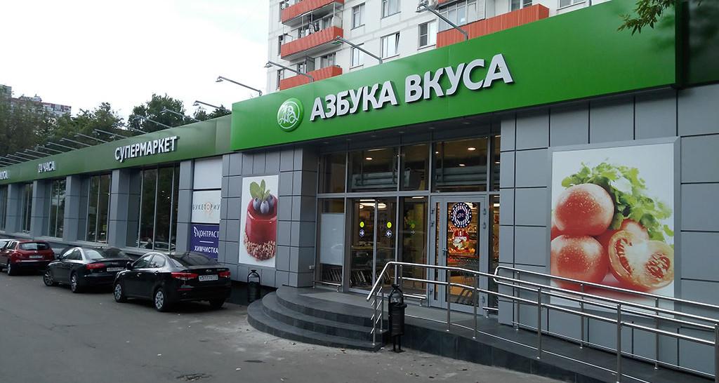Azbyka12