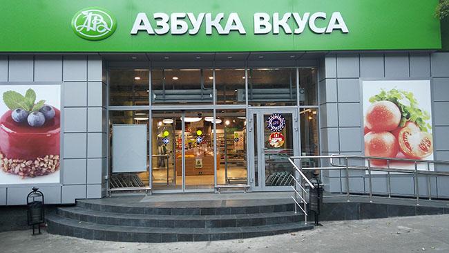 Azbyka14
