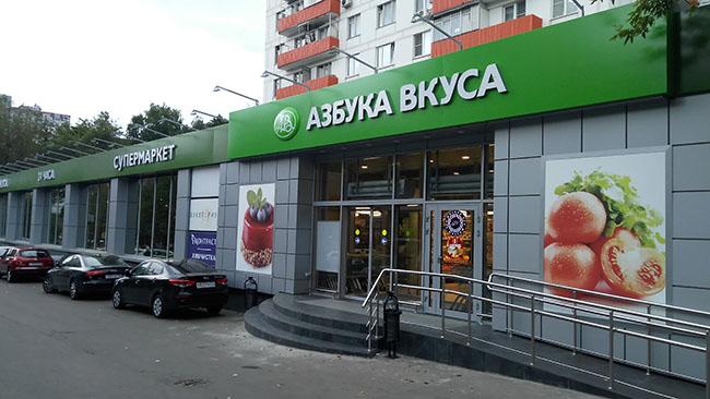 Azbyka15