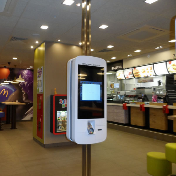 McDonald's_Merimis2_G