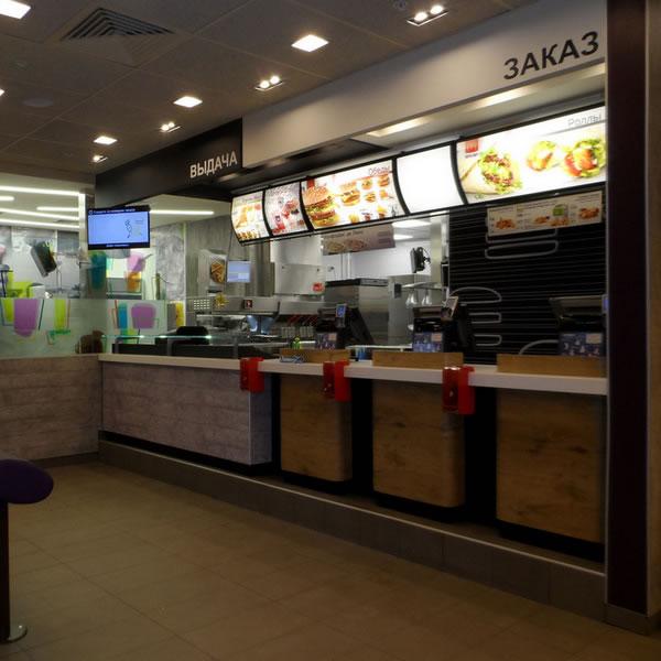 McDonald's_Merimis3_G