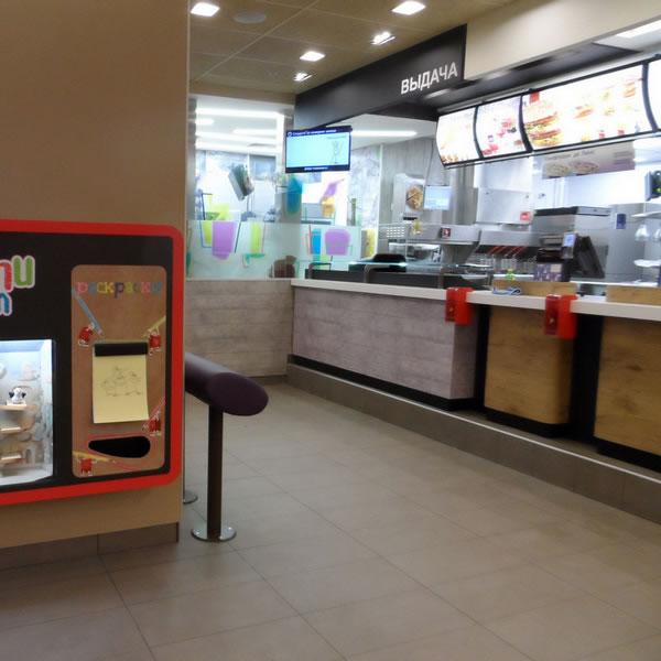 McDonald's_Merimis4_G