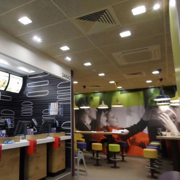 McDonald's_Merimis5_G