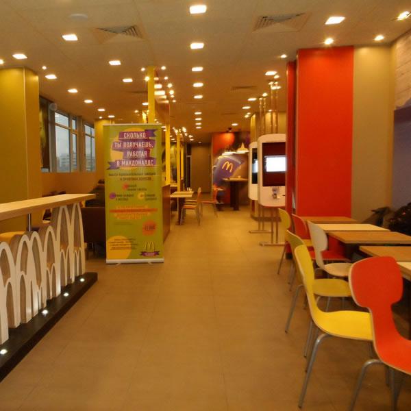 McDonald's_Merimis7_G
