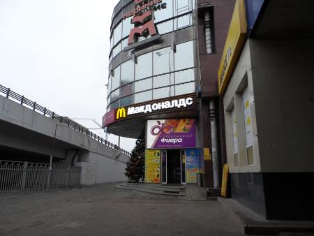 McDonald's в ТЦ Меримис