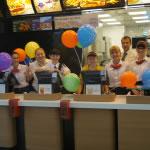 Макдоналдс в Люберцах