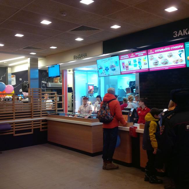 Макдоналдс в Митино