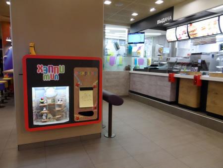 Макдоналдс в Меримис