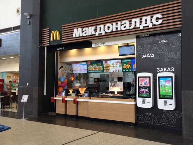 Макдоналдс в Самаре