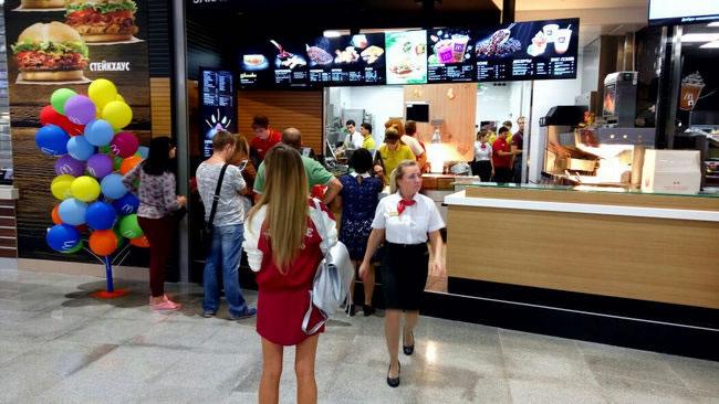 Макдоналдс в Океании