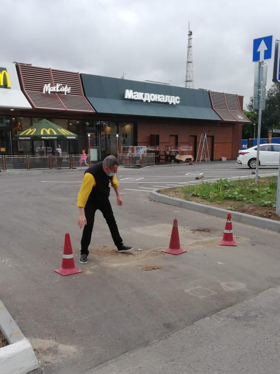 McDonald's_in_Mytishchi_1